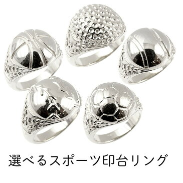 ゴールド リング 選べる5型 メンズ 印台 スポーツ 幅広 指輪 ホワイトゴールドk10 地金 テニス サッカー 野球 バスケ ゴルフ ボール ピンキーリング 送料無料