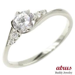 【ポイント10倍】シルバー リング キュービックジルコニア 婚約指輪 エンゲージリング 指輪 ピンキーリング sv925 人気 送料無料 LGBTQ 男女兼用