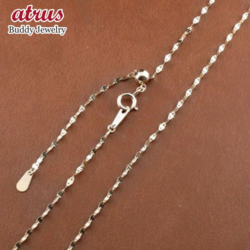ネックレス メンズ アジャスター付 ネックレス 45cm エクレアチェーン ホワイトゴールドk18 1.4ミリ幅 チェーン18k 18金 地金ネックレス 送料無料