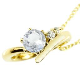 ネックレス ブルームーンストーン ダイヤモンド ダイヤベビーリング イエローゴールドk10 チェーン シンプル人気 10金 プレゼント 6月誕生石 の トップ LGBTQ ユニセックス 男女兼用 送料無料