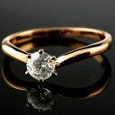 鑑定書付き 婚約 指輪 エンゲージリング ダイヤモンド ダイヤ ピンクゴールドk1818金 ストレート 送料無料