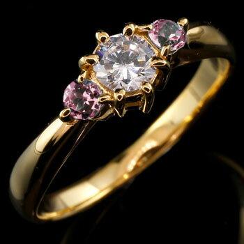 婚約指輪 エンゲージリング 鑑定書付 ダイヤモンド リング ピンクトルマリン 指輪 大粒 ダイヤ イエローゴールドK18 18金 ダイヤモンドリング ダイヤ  ブライダルジュエリー ウエディング 贈り物 ギフト 18k 妻 嫁 奥さん 女性 彼女 娘 母 祖母 パートナー