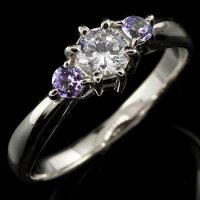 婚約指輪エンゲージリング鑑定書付ダイヤモンドリングアメジスト指輪大粒ダイヤホワイトゴールドK1818金ダイヤモンドリングダイヤストレートレディースブライダルジュエリーウエディング