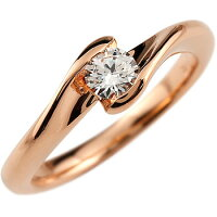 鑑定書付き婚約指輪エンゲージリングダイヤモンドピンクゴールドk18一粒大粒ダイヤSI0.3ct18金ダイヤストレートレディースブライダルジュエリーウエディング