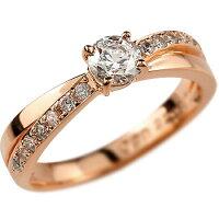 鑑定書付き婚約指輪エンゲージリングダイヤモンドリングダイヤ0.42ct一粒大粒VS指輪ピンクゴールドk1818金ストレートレディースブライダルジュエリーウエディング