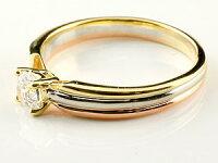 鑑定書付き婚約指輪エンゲージリングダイヤモンドリング一粒ダイヤモンド大粒SIクラス立爪指輪ゴールドk1818金ダイヤストレートレディースブライダルジュエリーウエディング