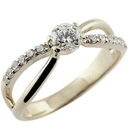 鑑定書付き 婚約 指輪 エンゲージリング ダイヤモンド ダイヤ リング 指輪 ホワイトゴールドk18 大粒 一粒 VSクラス レディース 18金 ストレート 送料無料 人気