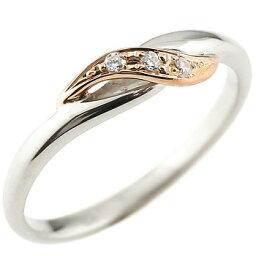 【ポイント10倍】プラチナ 婚約 指輪 エンゲージリング ダイヤモンド ダイヤ リング ピンキーリング ピンクゴールドk18コンビリング 18金 ストレート 指輪 送料無料 人気