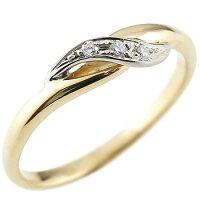 【送料無料】婚約指輪エンゲージリングダイヤモンドピンキーリングイエローゴールドk18プラチナダイヤコンビリング18金ストレート指輪レディースブライダルジュエリーウエディング