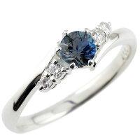 婚約指輪エンゲージリングサファイアダイヤモンドリング指輪一粒大粒ホワイトゴールドk10ストレート10金