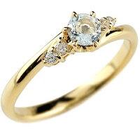 婚約指輪エンゲージリングアクアマリンダイヤモンドリング指輪一粒大粒イエローゴールドk10ストレート10金