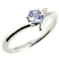 【送料無料】婚約指輪エンゲージリングタンザナイトプラチナリングダイヤモンド指輪ピンキーリング一粒大粒pt900レディース12月誕生石