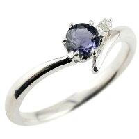 【送料無料】婚約指輪エンゲージリングアイオライトホワイトゴールドk10リングダイヤモンド指輪ピンキーリング一粒大粒k10レディース