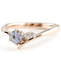 【送料無料】婚約指輪エンゲージリングタンザナイトピンクゴールドk10リングダイヤモンド指輪ピンキーリング一粒大粒k10レディース12月誕生石