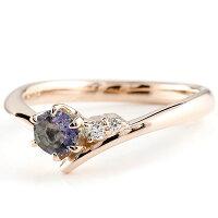 【送料無料】婚約指輪エンゲージリングアイオライトピンクゴールドk18リングダイヤモンド指輪ピンキーリング一粒大粒k18レディース