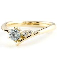 【送料無料】婚約指輪エンゲージリングアクアマリンイエローゴールドk10リングダイヤモンド指輪ピンキーリング一粒大粒k10レディース3月誕生石