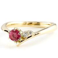 【送料無料】婚約指輪エンゲージリングルビーイエローゴールドk18リングダイヤモンド指輪ピンキーリング一粒大粒k18レディース7月誕生石
