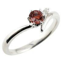 【送料無料】婚約指輪エンゲージリングガーネットプラチナリングダイヤモンド指輪ピンキーリング一粒大粒pt900レディース1月誕生石