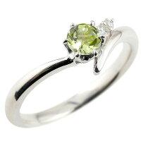 【送料無料】婚約指輪エンゲージリングペリドットプラチナリングダイヤモンド指輪ピンキーリング一粒大粒pt900レディース8月誕生石