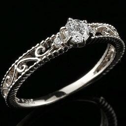 プラチナ 婚約 指輪 鑑定書付き エンゲージリング SIクラス ダイヤモンド ダイヤ アンティーク 透かし ミル打ち 指輪 一粒 大粒ダイヤモンド ダイヤリング pt900 の 送料無料 人気