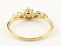 鑑定書付きエンゲージリングSIクラスイエローゴールドダイヤモンドティアラミル打ち指輪一粒大粒ダイヤダイヤモンドリングk1818金