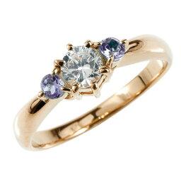 鑑定書付き 婚約 指輪 エンゲージリング ダイヤモンド ダイヤ リング アメジスト 指輪 大粒ピンクゴールドK18 18金ストレート 宝石 送料無料 LGBTQ 男女兼用