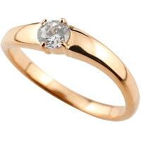【送料無料】エンゲージリング婚約指輪一粒ダイヤモンドリングダイヤ大粒指輪ダイヤモンドリングピンクゴールドk1818金ストレートレディースブライダルジュエリーウエディング