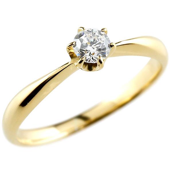 エンゲージリング イエローゴールドk18 ダイヤモンド 大粒 一粒 指輪 婚約指輪 18金 リング ストレート ギフト プレゼント 贈り物:ジュエリー工房アトラス