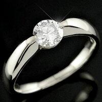 【送料無料】婚約指輪ダイヤモンドリングエンゲージリングダイヤ一粒ダイヤ大粒ダイヤモンド0.50ホワイトゴールドK1818金ダイヤモンドリングストレート