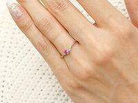 【送料無料】ピンキーリングエンゲージリングイニシャルネームF婚約指輪ルビーダイヤモンドホワイトゴールドk10指輪アルファベット10金レディース7月誕生石人気
