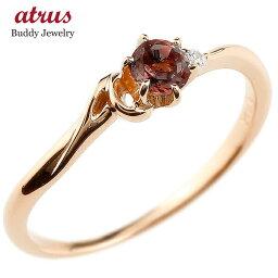 指輪 エンゲージリング イニシャル ネーム A 婚約指輪 ガーネット ダイヤモンド ピンクゴールドk10アルファベット 10金 1月誕生石 人気 の 送料無料 LGBTQ 男女兼用