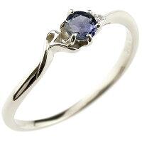 【送料無料】エンゲージリングイニシャルネームR婚約指輪アイオライトダイヤモンドプラチナ指輪アルファベットレディース人気