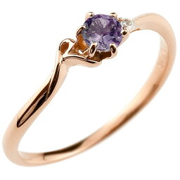 【ポイント10倍】指輪 エンゲージリング イニシャル ネーム R 婚約指輪 アメジスト ダイヤモンド ピンクゴールドk18アルファベット 18金 2月誕生石 人気 の 送料無料 LGBTQ 男女兼用