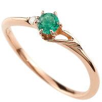 【送料無料】エンゲージリングイニシャルネームT婚約指輪エメラルドダイヤモンドピンクゴールドk10指輪アルファベット10金レディース5月誕生石人気