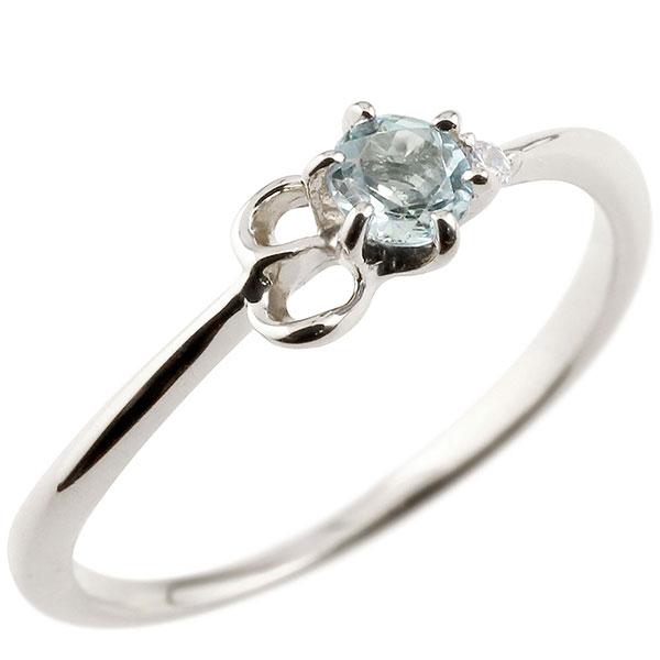 【送料無料】ピンキーリング エンゲージリング イニシャル ネーム E 婚約指輪 アクアマリン ダイヤモンド プラチナ 指輪 アルファベット レディース 3月誕生石 人気