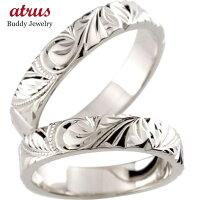 【送料無料】ハワイアンジュエリーペアリング人気プラチナ結婚指輪マリッジリング地金リングpt900ストレートカップル