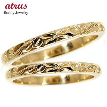 ハワイアンジュエリー 結婚指輪 ハワイアンペアリング 人気 イエローゴールドk18 スクロール 波 k18 2本セット ミル打ち ミル 地金リング 18金 k18yg カップル 贈り物 誕生日プレゼント ギフト ファッション