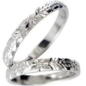 ハワイアンジュエリー ペアリング 人気 結婚指輪 マリッジリング 一粒ダイヤモンド ホワイトゴールドk18 18金 k18wg ダイヤ ストレート カップル 贈り物 誕生日プレゼント ギフト