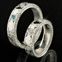 結婚指輪プラチナリングハワイアンダイヤモンドブルーダイヤモンドペアリングマリッジリングダイヤストレートカップル