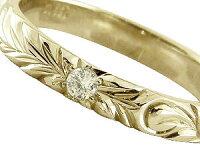ハワイアンペアリング人気ホワイトゴールドk10結婚指輪イエローゴールドk10k10ダイヤ一粒ダイヤハワイアンジュエリー2本セット10金k10wgk10ygプロポーズ記念日誕生日マリッジリング