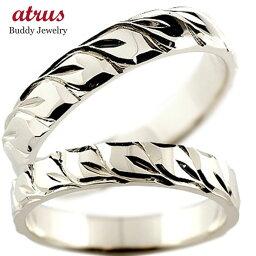【ポイント10倍】ペアリング 結婚指輪 ハワイアンジュエリー ハワイアン ホワイトゴールドk182本セット 地金リング 18金 k18wg ストレート カップル シンプル 人気 送料無料 の 2個セット