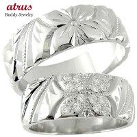 ハワイアンペアリング人気ダイヤモンドダイヤシルバーリング結婚指輪2本セットsv925ミル打ちミルストレートカップル