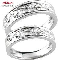 ハワイアンジュエリープラチナ結婚指輪マリッジリングペアリング人気地金リングpt900ストレートカップル