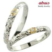 【送料無料】ハワイアンジュエリー ペアリング 人気 結婚指輪 一粒 マリッジリング ホワイトゴールドk18 コンビ 18金 k18wg k18yg ストレート カップル2.3 贈り物 誕生日プレゼント ギフト