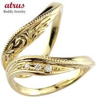 【送料無料】ハワイアンジュエリーペアリング人気ダイヤモンド結婚指輪マリッジリングイエローゴールドk1818金k18ygダイヤストレートカップル