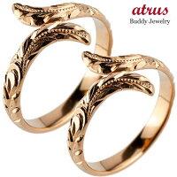 ハワイアンペアリング人気結婚指輪ミル打ちピンクゴールドk18地金リング18金k18pgストレートカップル