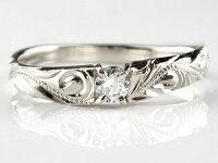 ハワイアンペアリング人気結婚指輪ホワイトゴールドk18一粒ダイヤ18金k18wgストレートカップル