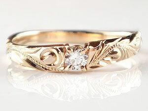 ペアリング ハワイアン 人気 結婚指輪 ピンクゴールドk18 一粒ダイヤ 18金 k18pg ストレート カップル ペア ブライダル結婚指輪 シンプル結婚指輪 人気結婚指輪 おしゃれ結婚指輪 ペア シンプル 2本セット 彼女 結婚記念日 ファッション パートナー