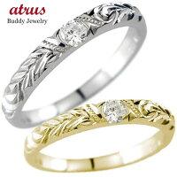 ハワイアンペアリング人気結婚指輪一粒ダイヤイエローゴールドk18ホワイトゴールドk1818金k18wgk18ygストレートカップル