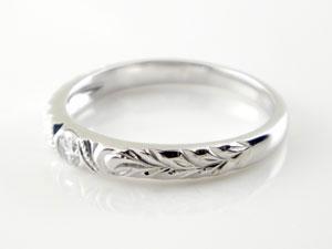 ハワイアン ペアリング 人気 結婚指輪 一粒ダイヤ ホワイトゴールドk18 18金 k18wg ストレート カップル 贈り物 誕生日プレゼント ギフト ファッション パートナー